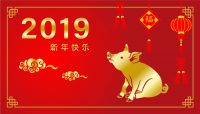 Happy Chinese New Year of the Pig